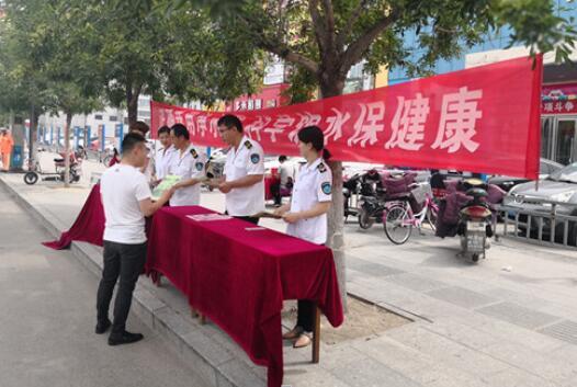 东营市积极开展涉水产品卫生安全宣传活动