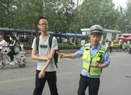 滨州惠民一考生忘带身份证及准考证 交警护航10分钟取回
