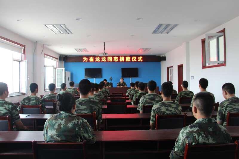 爱心捐款度难关 滨州消防官兵为困难战友捐助4万余元