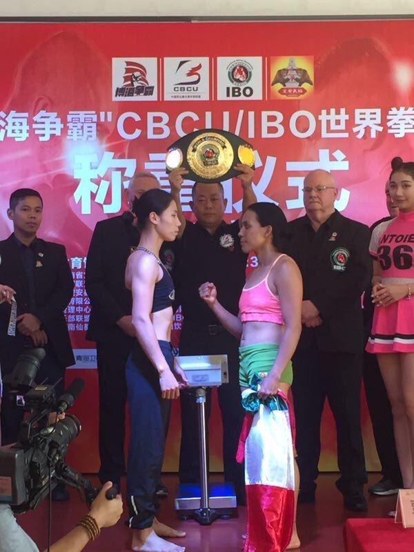 山东姑娘蔡宗菊打败墨西哥女将创造历史 加冕金腰带成为中国拳击双冠王