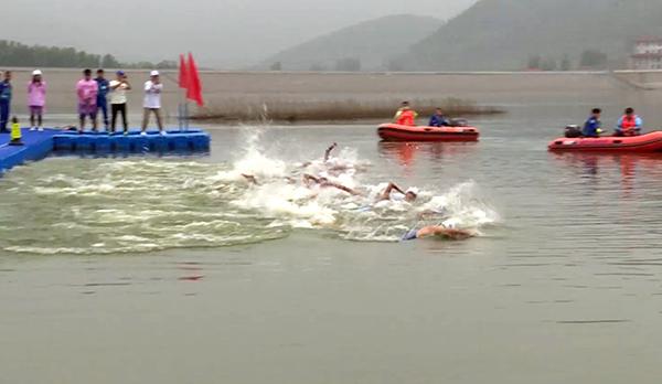 山东省铁人三项锦标赛在淄博博山五阳湖举行