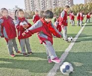 山东今年底学校100%开齐开足体育课  开不齐将问责