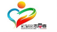 第二届国际太阳能十项全能大赛志愿者标识、口号及动漫形象出炉