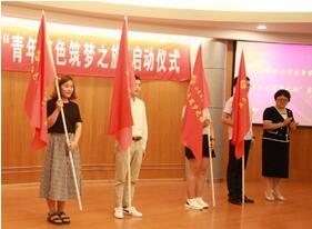 """""""青年红色筑梦之旅""""在山东财经大学东方学院率先启动"""