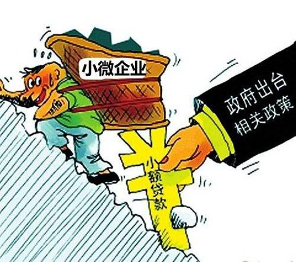 补贴门槛降低  青岛市2.4万小微企业可申领最高2万元补贴
