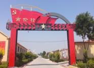 政府投资180余万元 让潍坊这个落后村变成了富美乡村