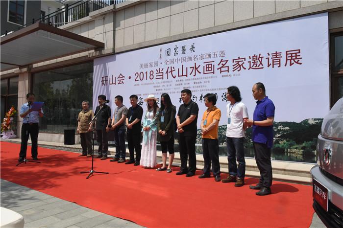 6月起 日照五莲每月将有一场中国画名家作品展