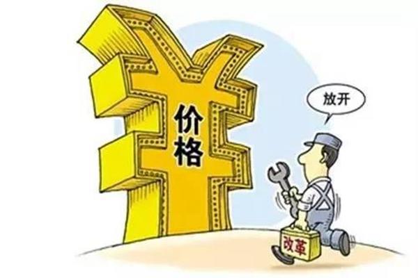 山东放开30项医疗服务价格 医疗机构可自主定价