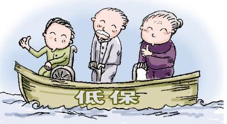 """济南启动农村低保专项治理 为""""人情保、关系保""""戴上紧箍咒"""