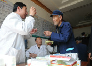 青州卫生计生系统公开招聘197名工作人员 6月19日起报名