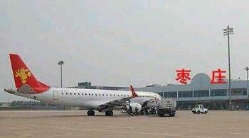枣庄机场将于2022年建成  定位省内重要支线机场、旅游机场