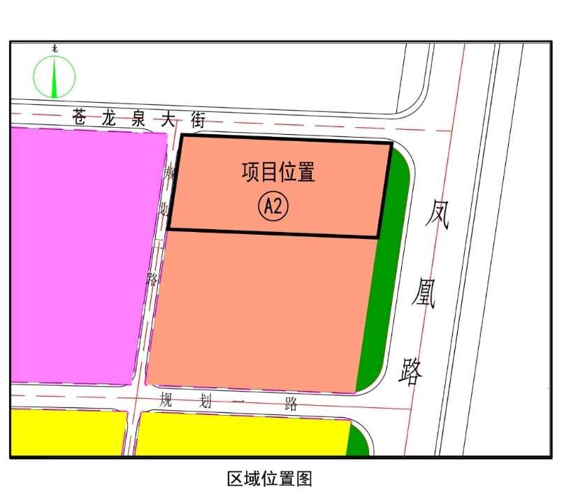 莱芜市博物馆选址规划正式出炉 总用地面积1.49万平方米