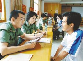 26所军校今年在山东招882人 为全国最多