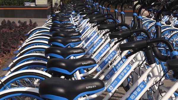 75秒丨共享单车竞争进入白热化 盈利模式有待探索