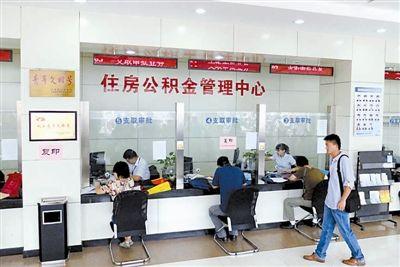 在济南,齐鲁银行、兴业银行、北京银行可办理商贷按月委托提取业务了