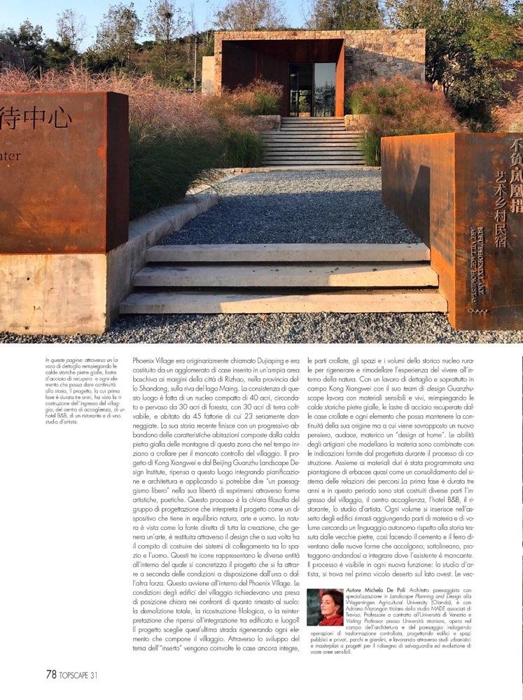 东港这家景区登上国际顶级景观建筑杂志