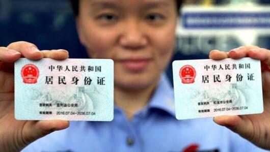 端午节期间 淄川区这三个地儿可办理居民身份证、居住证