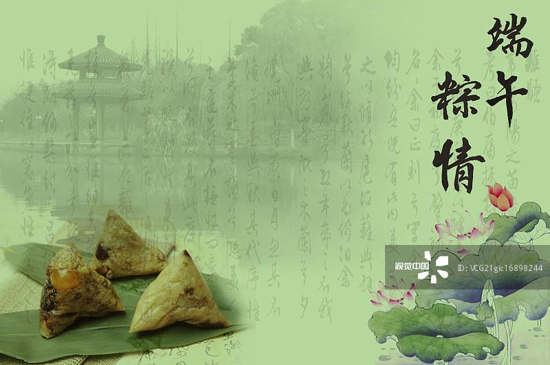 又是一年端午到 济南市属公园景区端午文化大餐等您品尝