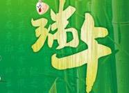 滨州阳信交警发布2018年端午节两公布一提示
