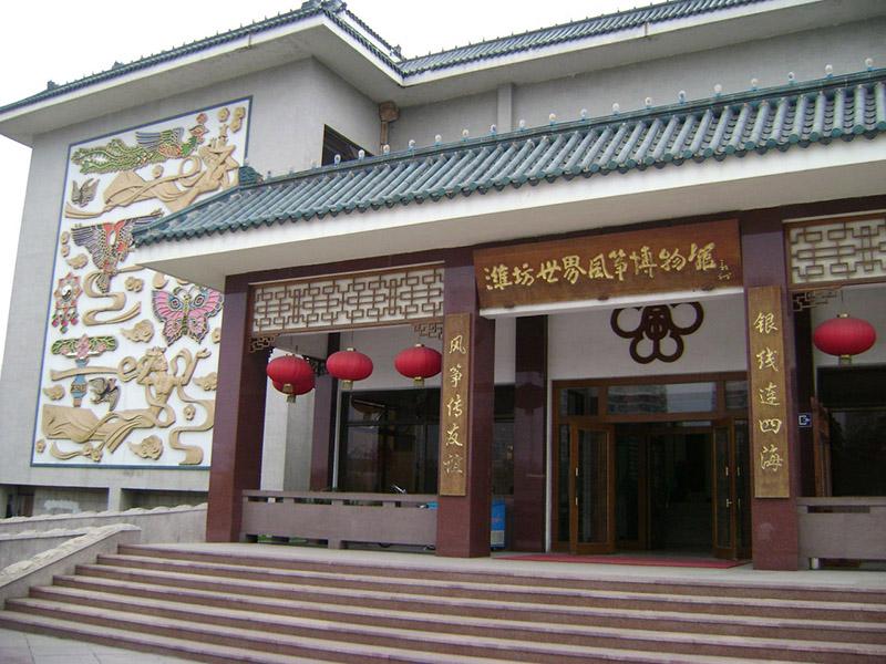 潍坊再添5家博物馆 非国有博物馆已达27家