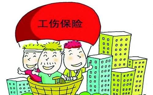 """济宁:交通运输等工程建设项目""""先参保再开工"""""""