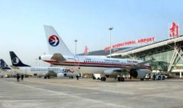 端午小长假济南国际机场预计运送旅客13.7万人次