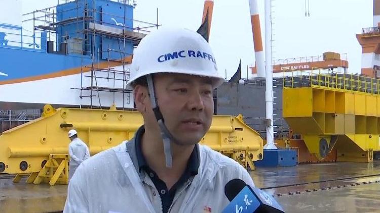 总书记来到我们身边丨中集来福士赵晖:总书记对我们的产品给予肯定