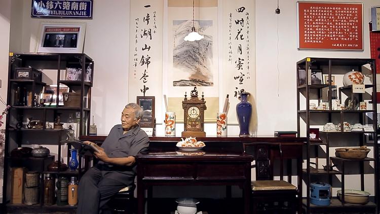 拾城记丨七旬老人收藏14500件老物品 留住三代人生活点滴