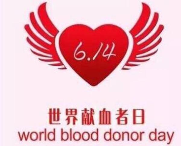 2017年山东献血人数首次突破百万