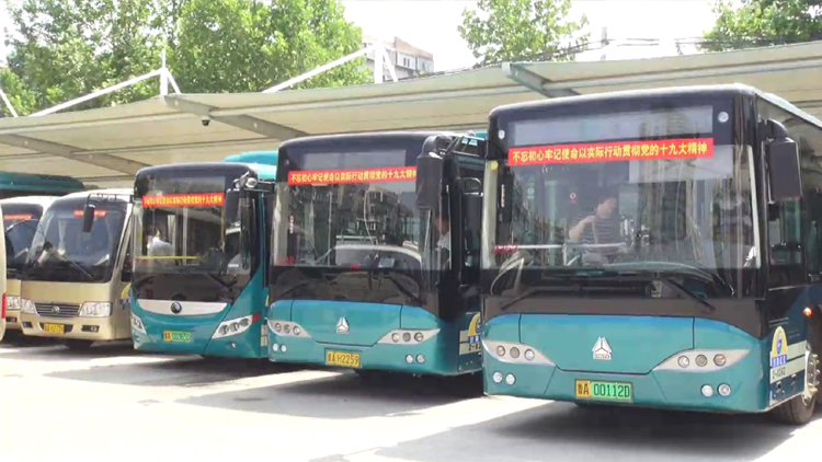 公交1.jpg