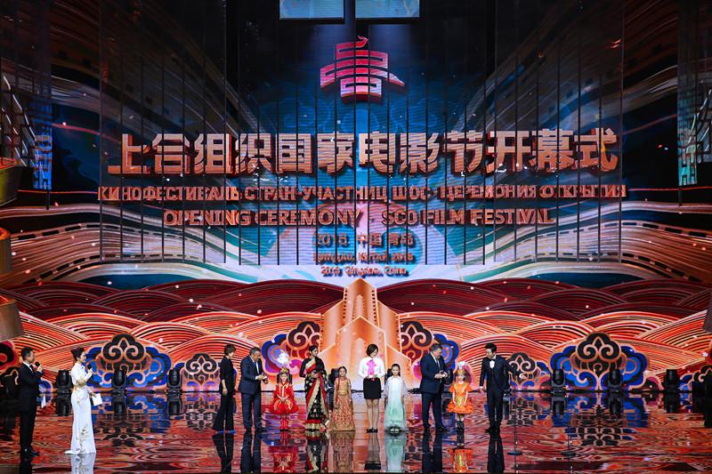 上合组织国家电影节开幕式现场图_副本.jpg