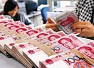 1--4月青州市经济运行总体平稳 财税收入增速趋缓