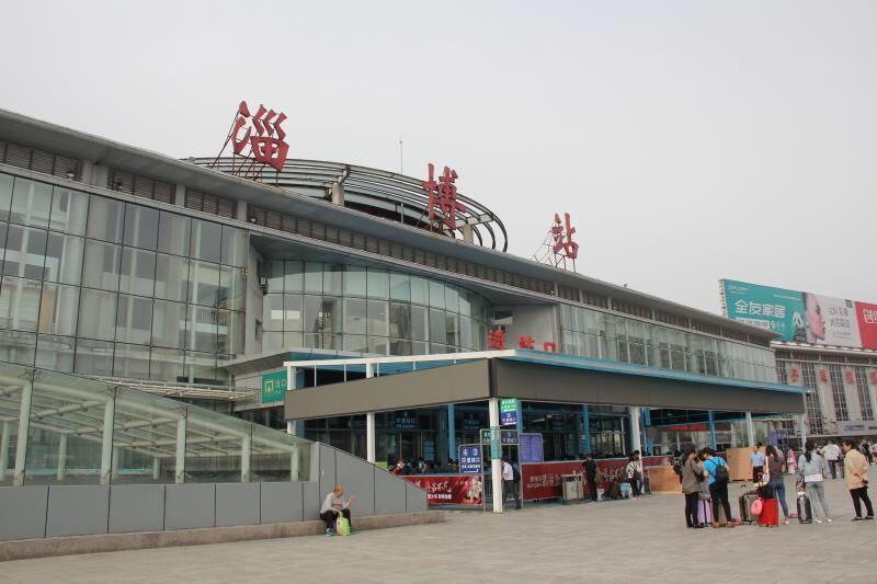 """""""端午""""小长假淄博火车站预计发送旅客11万人次 加开多趟列车"""