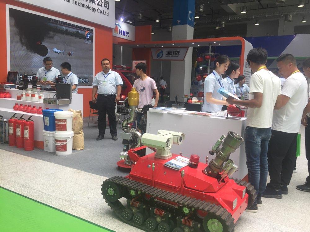 第6届中国(山东)安全生产与消防设备博览会开幕