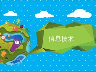 潍坊300余名教师、教研员共同观摩研讨小学信息技术C++编程教学