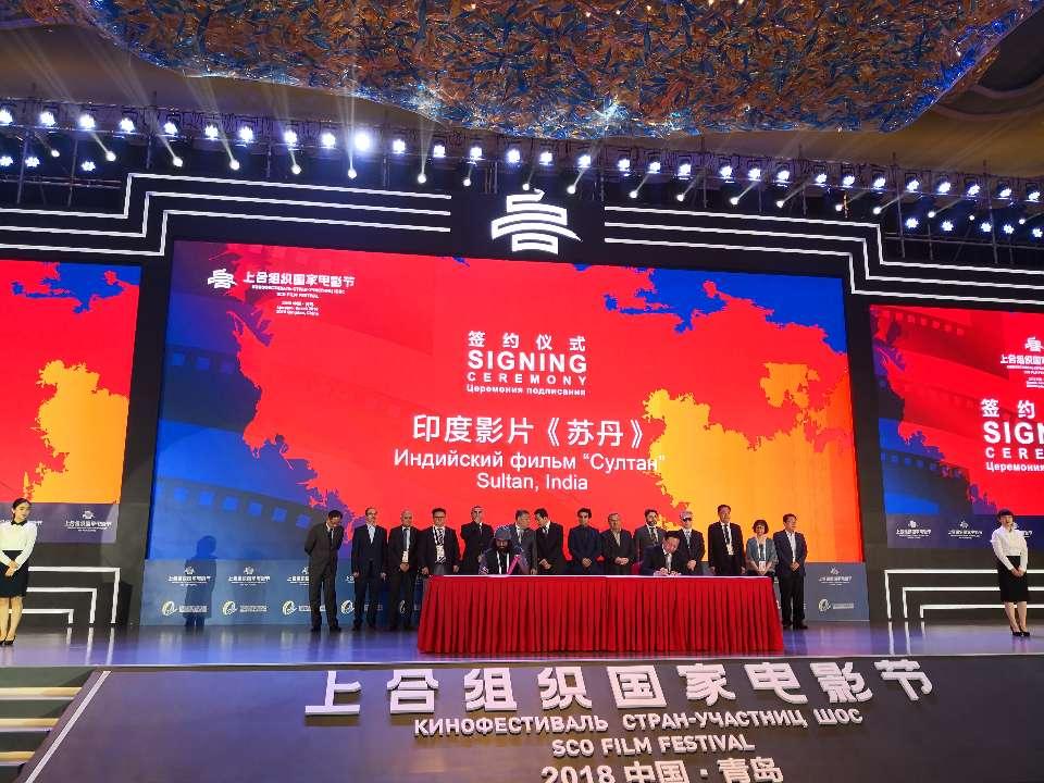 上合组织国家电影市场成功举办 现场达成多项合作成果