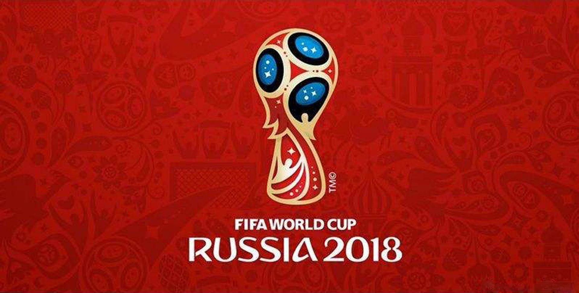 世界杯我们来了!鲁密世界杯之行,感受热闹气氛