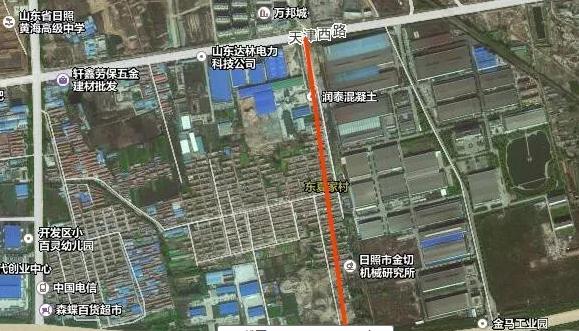 日照西宁路开工建设 计划向北打通至迎宾路