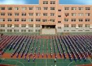 济南市中、历下、槐荫2018年小学入学安排出炉 附学区范围