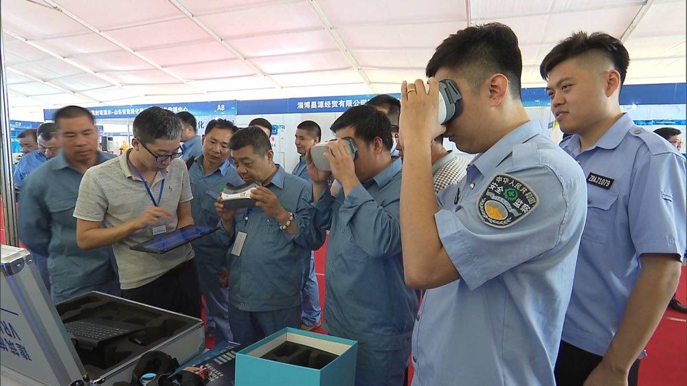 淄博借助VR虚拟现实技术 提高安全生产责任心