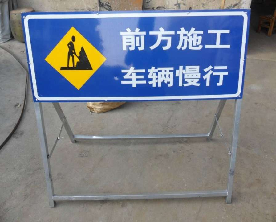 邹平又一民生工程启动 6月19日多条主干道路将集中施工