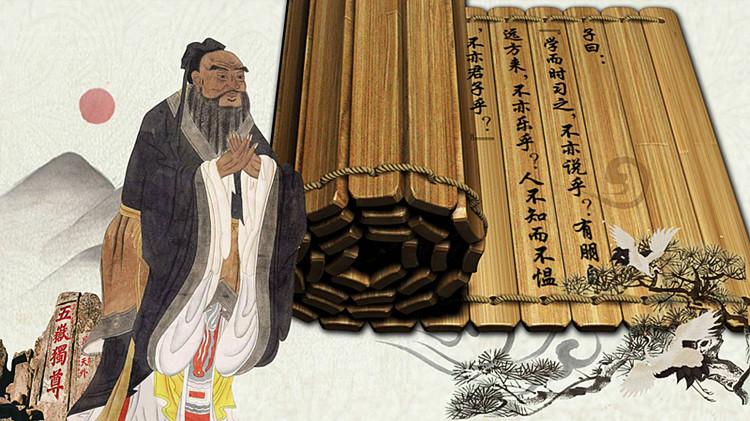 【原声微视频·端午读经典】习近平引用过的这些儒家名句
