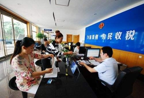 """山东省税务局发布办税事项""""全程网上办""""和""""最多跑一次""""清单"""