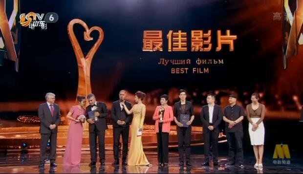 金海鸥奖揭晓!上合组织国家电影节闭幕