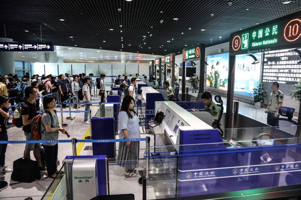 全省旅检口岸实现中国公民出入境通关排队不超过30分钟