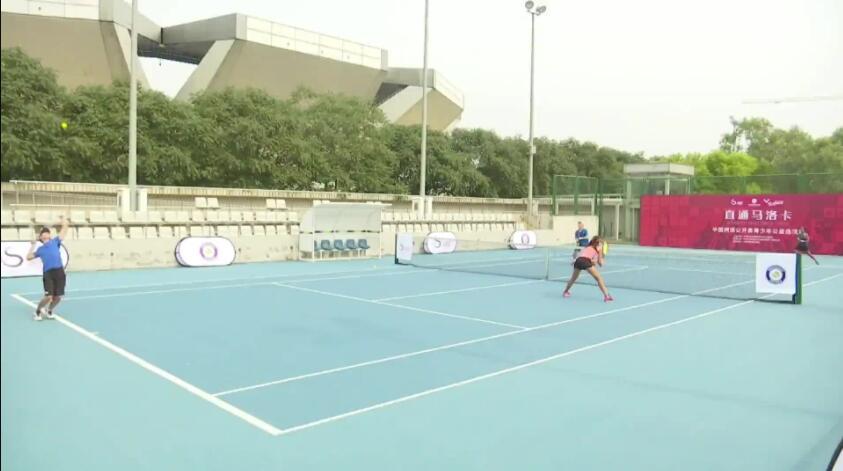 51秒丨直通马洛卡-中网青少年选拔赛落幕 两少年将赴纳达尔网校培训