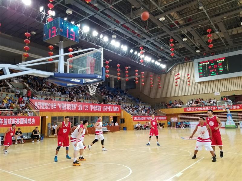 2018全国(U19)青年篮球联赛(济宁赛区)开赛