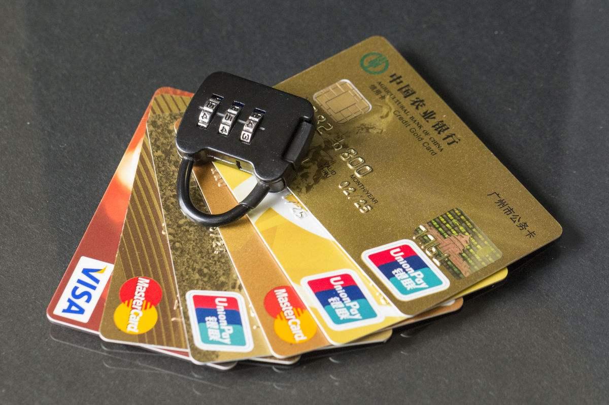 捡来的银行卡竟侥幸猜中密码 兰陵女子异地取走上万元