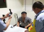 滨州博兴交警查获一起毒驾 驾驶员被拘十五日