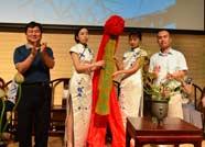 滨州市古琴古筝协会正式成立 致力于传承古琴古筝文化